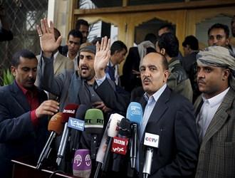 yemen-high-council
