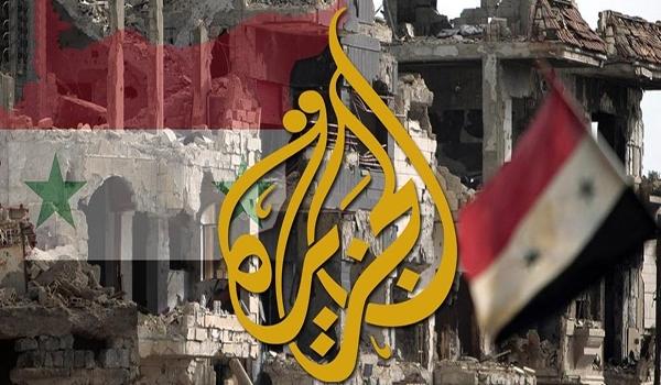 """خفايا تغطية قناة """"الجزيرة"""" للأحداث في سوريا"""