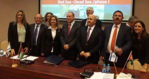 مشروع «قناة البحرين» بين الأردن وإسرائيل وتهويد الضفة