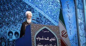 خطيب جمعة طهران: لم نتوقع من أمريكا غير العداء وحان وقت الرد والمواجهة