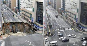 هل تذكرون حفرة اليابان العملاقة؟ انهارت مجدداً!