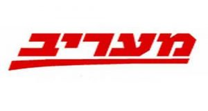 'يديعوت أحرونوت': قلق 'إسرائيلي' من اختراق ايران للغواصات النووية 'الاسرائيلية'