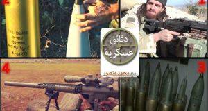 #دقائق_عسكرية : أسلحة بلغارية وأميركية للمجموعات الإرهابية في #سوريا