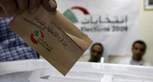 """بورصة الانتخابات: """"الستين"""" نافذ وعون يرفض التمديد ولو تقنياً"""