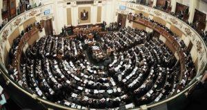 مصادر حكومية مصرية: البرلمان هو صاحب الكلمة في حسم اتفاقية تعيين الحدود مع السعودية