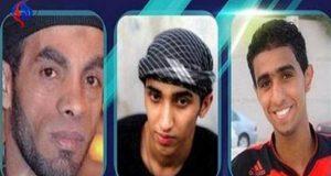منظّمات حقوقيّة تدين تنفيذ حكم إعدام شبان بحرينين بعد إقراره من الملك