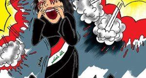 كاريكاتير: حزينة يا بغداد