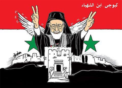 كاريكاتير عصام حنفي: المطران كبوجي ابن الشهباء