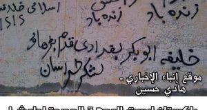باكستان ليست الوجهة الجديدة لداعش!