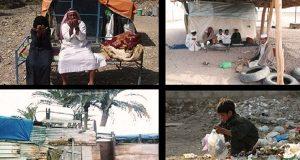الأمم المتحدة مصدومة من مستوى الفقر في بعض المناطق السعودية
