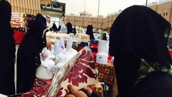 في عهد سلمان.. سعوديات يبعن على الأرصفة