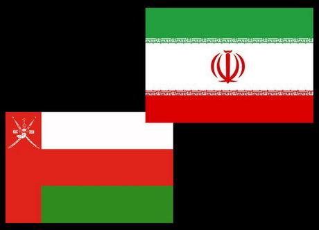 إيران والسلطنة وتعزيز مناخ السلام في المنطقة