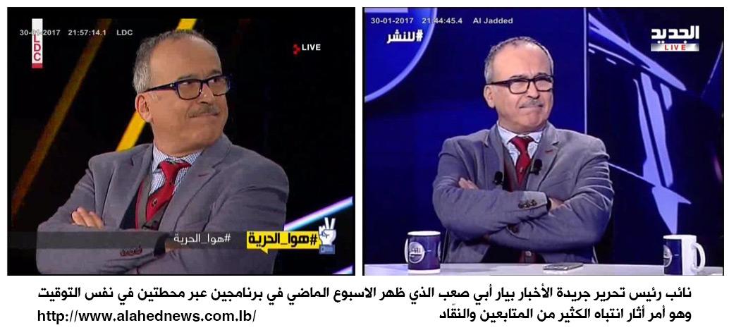الشاشات اللبنانية بين الـ'لايف' والـ'رايتنغ'.. العين على أموال المعلنين