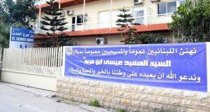 مستشفى سان جورج تستأنف أعمالها في غالبية الأقسام