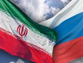 روسيا: الوكالة الدولية ليست مخولة بتفتيش المنشآت العسكرية الإيرانية