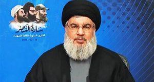 كيف تعامل اعلام العدو مع خطاب السيد نصر الله وتهديداته