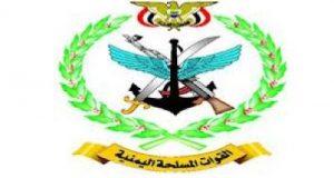اليمن: قوات الجيش واللجان الشعبية تحقق مزيداً من الانتصارات خلال الساعات الماضية