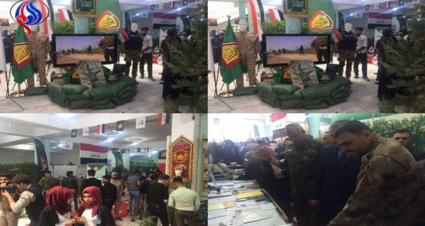 بالصور..افتتاح معرض انتصارات الحشد الشعبي في جامعة كربلاء