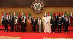 انطلاق أعمال القمة العربية الـ 28 في الأردن