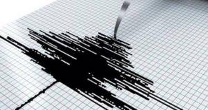 زلزال قوته 6.9 درجة يضرب روسيا