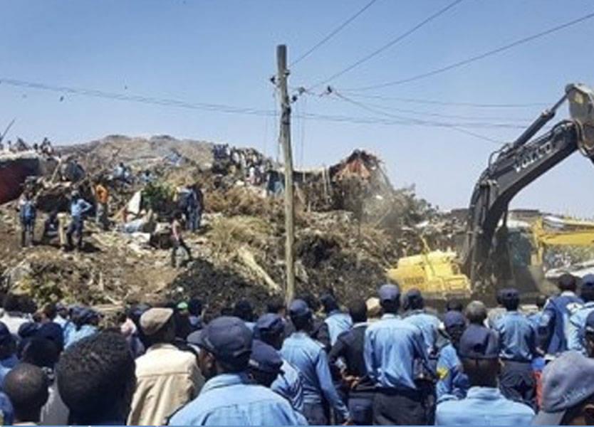 48 قتيلا على الأقل في انهيار مستودع للقمامة في إثيوبيا