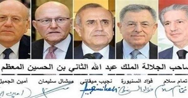 الرسالة الخماسية إلى القمة العربية فكرة السنيورة.. والحسيني رفض المشاركة