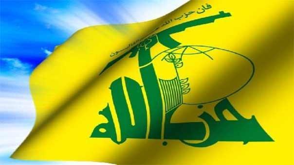 حزب الله يدين جريمة الاغتيال الآثمة التي استهدفت المجاهد مازن فقهاء في قطاع غزة