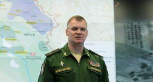 الدفاع الروسية: تحرير الرقة لن يكون نزهة بالنسبة للتحالف الدولي
