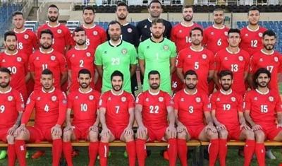 منتخب لبنان في اختبار أول مهم نحو كأس آسيا