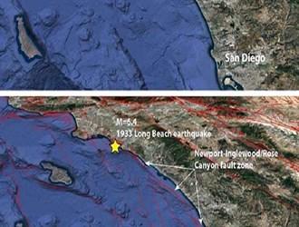 هل ستختفي لوس أنجلوس عن الخارطة؟