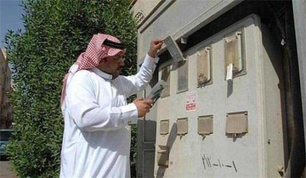 السعودية .. خفض الدعم عن الكهرباء والمياه قبل الخصخصة في 2020