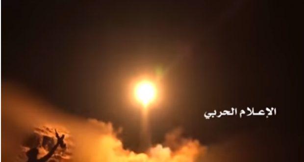 فيديو إطلاق صاروخ بركان 2 على قاعدة الملك سلمان بالرياض