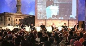 انطلاق فعاليات مؤتمرالأزهر العالمي للسلام في القاهرة