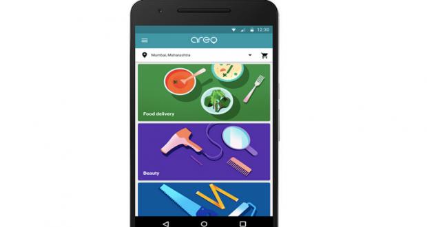 غوغل تطلق تطبيقا جديدا يقدم آلاف الخدمات
