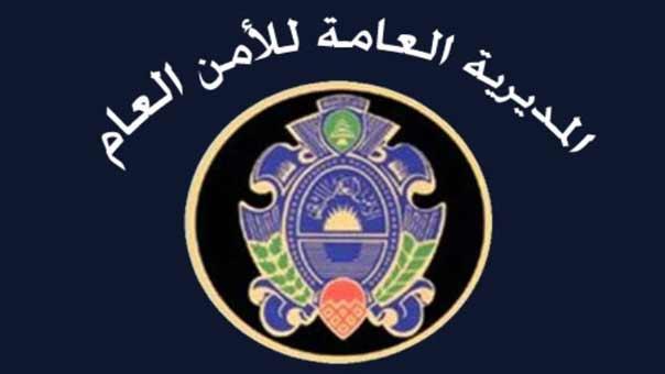 توقيف جلال منصور أحد أبرز المطلوبين في قضايا الارهاب والقتال ضد الجيش