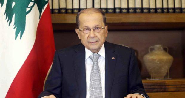 عون: منعاً لاستباحة حقّ اللبنانيين في اختيار ممثليهم قررت تأجيل انعقاد جلسة الغد مدّة شهر واحد