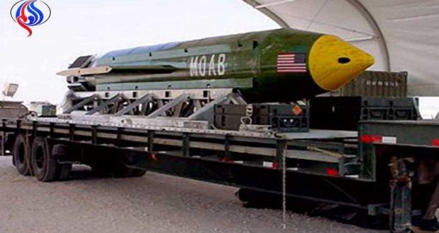 الولايات المتحدة تلقي أكبر قنبلة غير نووية في افغانستان