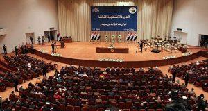 """البرلمان العراقي يدين القصف التركي على سنجار ويصفه بـ""""الاعتداء"""""""