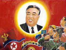 بيان في ذكرى الميلاد  الـ105 للرئيس والزعيم كيم إيل سونغ