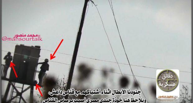 دقائق عسكرية: تحليل لإصدار داعش المصور الأخير