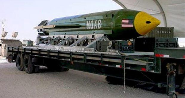 الدلالة الرمزية لإستخدام الادارة الأميركية أم القنابل