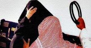 """السعودية """"النظام الأكثر كراهية للنساء"""" عضو بلجنة المرأة في الأمم المتحدة"""