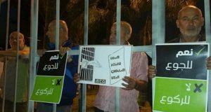 ما هو حال الأسرى الفلسطينيين في اليوم ال32 للإضراب؟