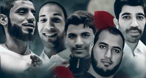البحرين: عوائل الشهداء الفداء يرفضون مساعي النظام دفن أبنائهم قسرياً