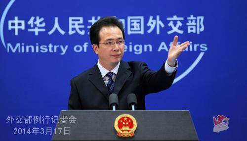 بكين تنتقد تدخل الولايات المتحدة بشؤون هونج كونغ