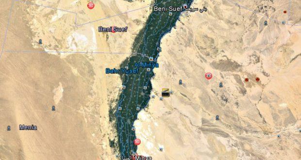 مصر: مقتل 24 في هجوم مسلح على حافلة تقل أقباطا بمحافظة المنيا