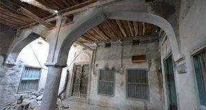 """الأمم المتحدة تطالب السعودية بوقف هدم بلدة """"شيعية"""" تراثية"""
