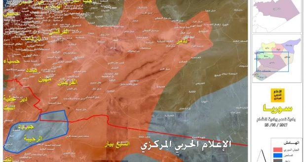 طرد 'داعش' من 13000 كيلومتر مربع وتوسيع نطاق الامن في المناطق المركزية لسوريا