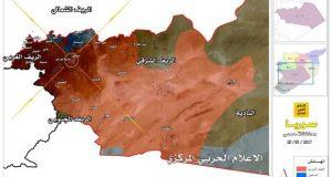 مشاهدات ميدانية: قلب سوريا الوسطى بات بمأمن من هجمات داعش
