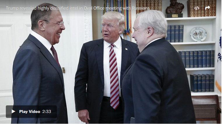 """هل كشف ترامب """"معلومات خطيرة"""" أمام لافروف؟"""